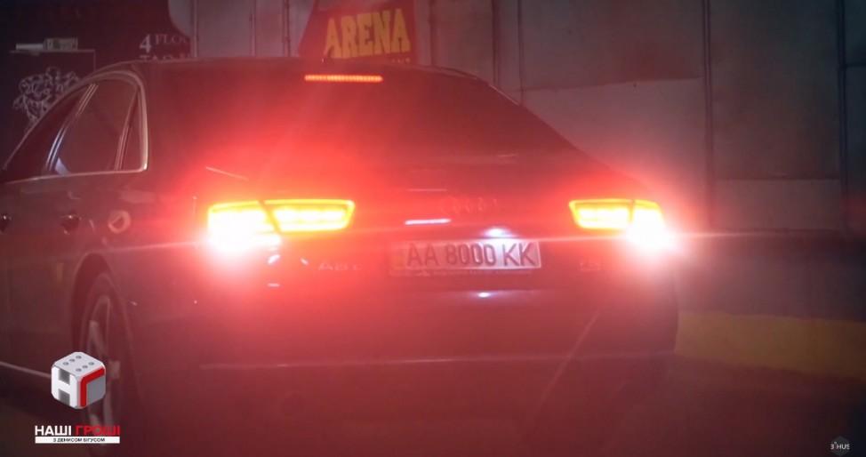 Ауди А8 Головача регулярно паркуется у Арены