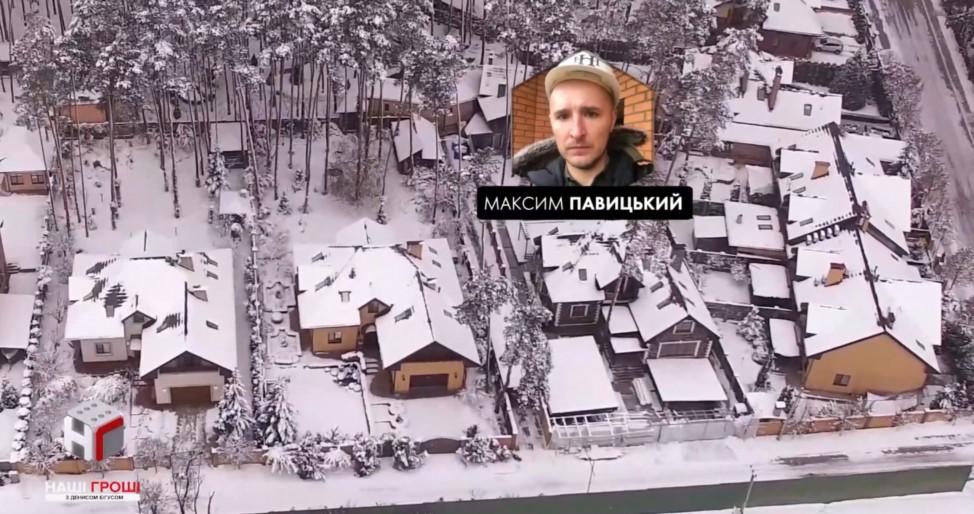 Максим Павицкий приобрел загородный дом для Продана