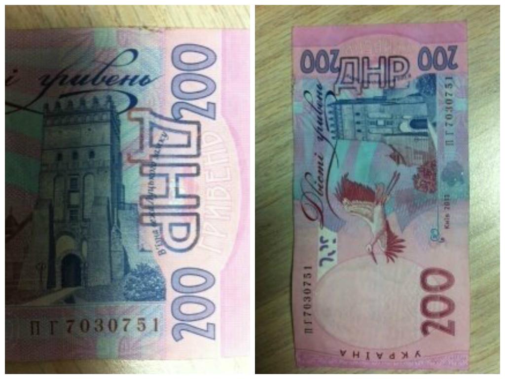В Харькове появились меченые гривны с Донбасса: как не стать жертвой мошенников