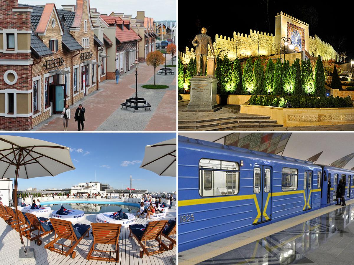 Итоги года 2013: что открыли в Киеве за прошедший год