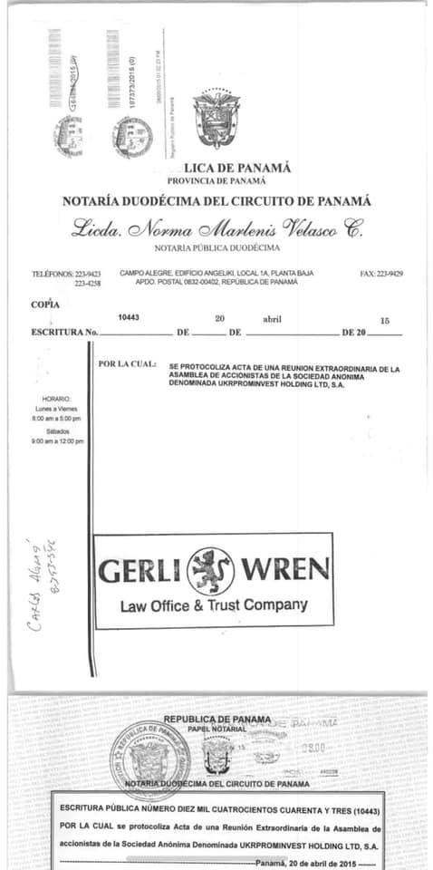 Нотариальный документ, свидетельствующий о переоформлении панамской торговой компании UKRPROMINVEST HOLDING LTD