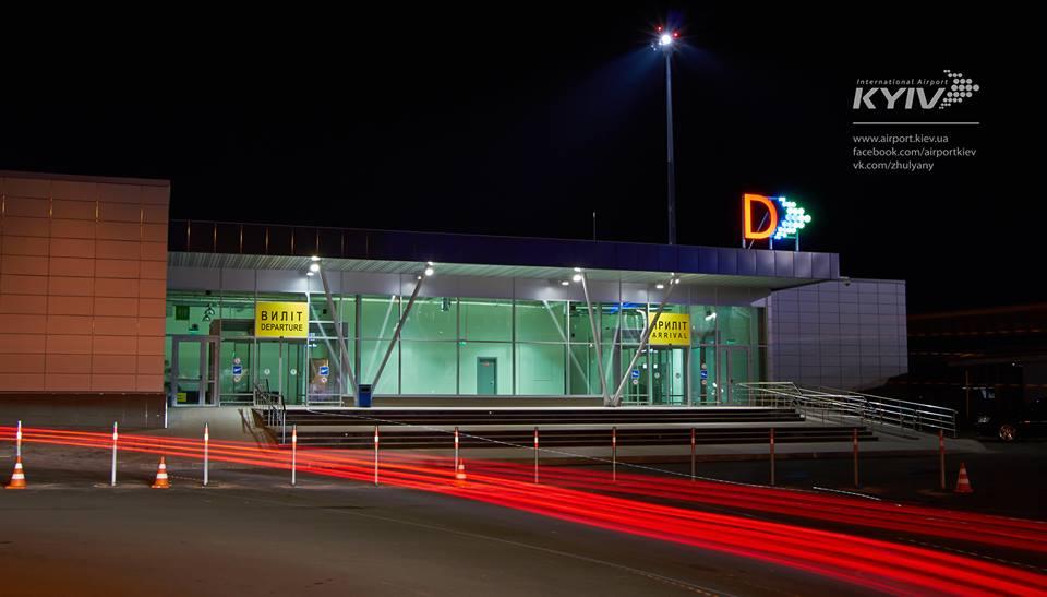Новый терминал в аэропорту Жуляны