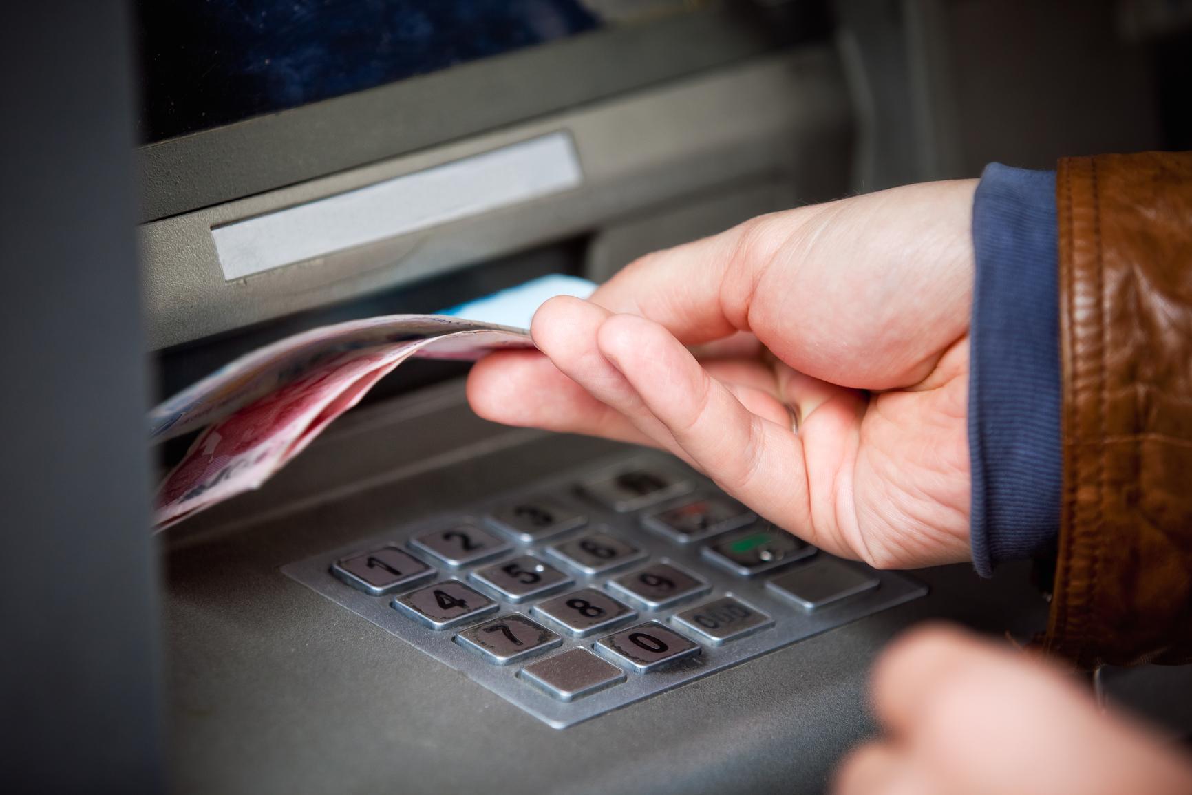 Ограничение по выдаче наличных денег