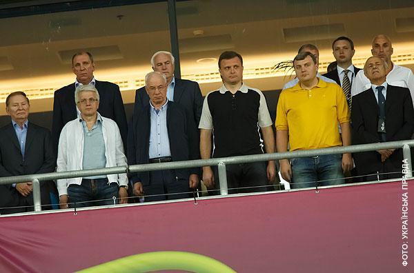 Ярославский и другие VIP-персоны на НСК Олимпийский во время одного из матчей ЕВРО-2012