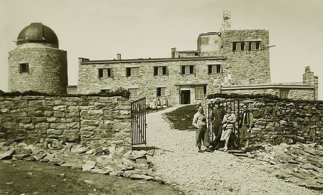 Так обсерватория выглядела в 1939 году