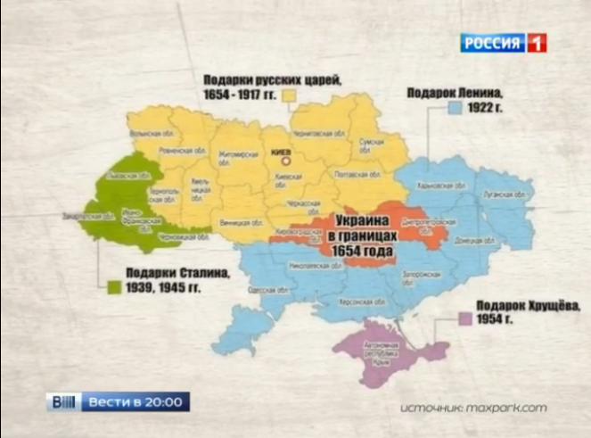 Россия называет большую территорию Украины