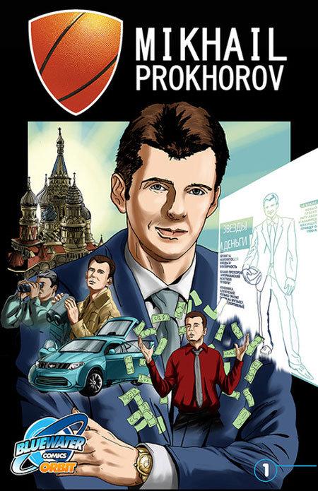 Михаил Прохоров стал героем комикса