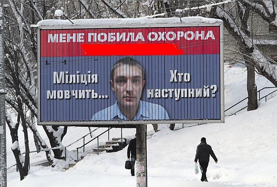Необычный билборд появился недавно на ул. Телиги