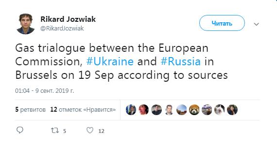Жуналист сообщил, что переговоры состоятся 19 сетнября