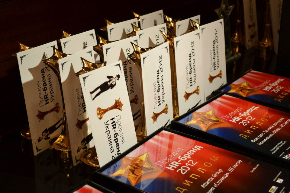 Премия  HR-бренд Украина 2012