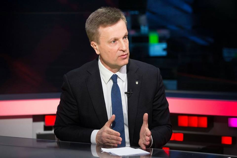 Валентин Наливайченко, 18 грн