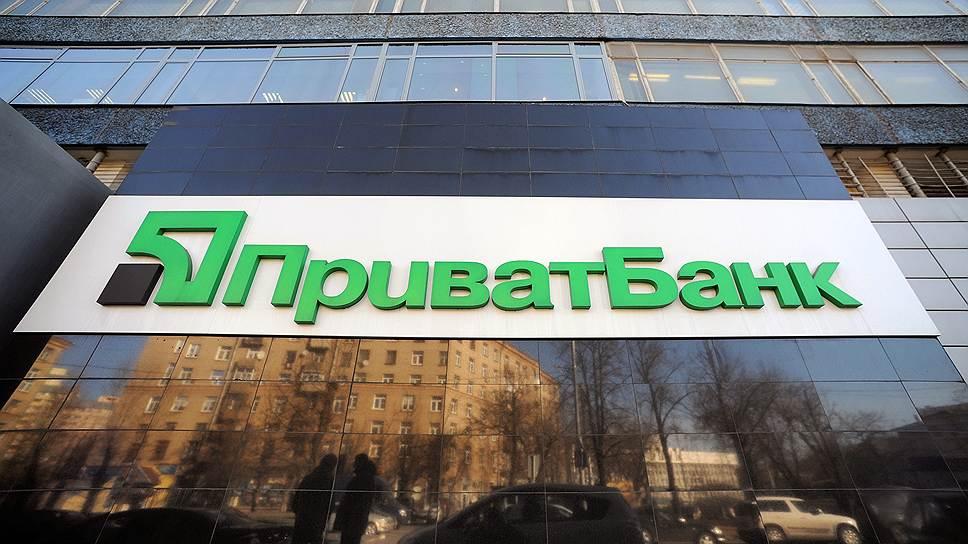 ПриватБанк досрочно погасил 1,6 млрд рефинансирования НБУ