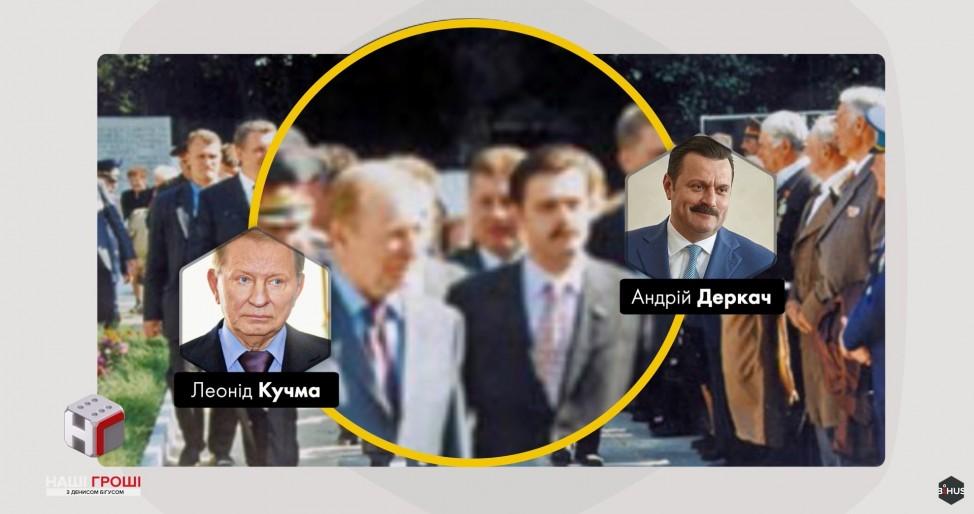Нардеп Андрей Деркач является давним знакомым Леонида Кучмы