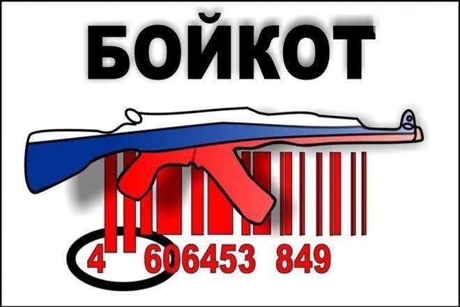 В Раде предлагают ввести в Украине обязательную маркировку российских товаров - Цензор.НЕТ 7207