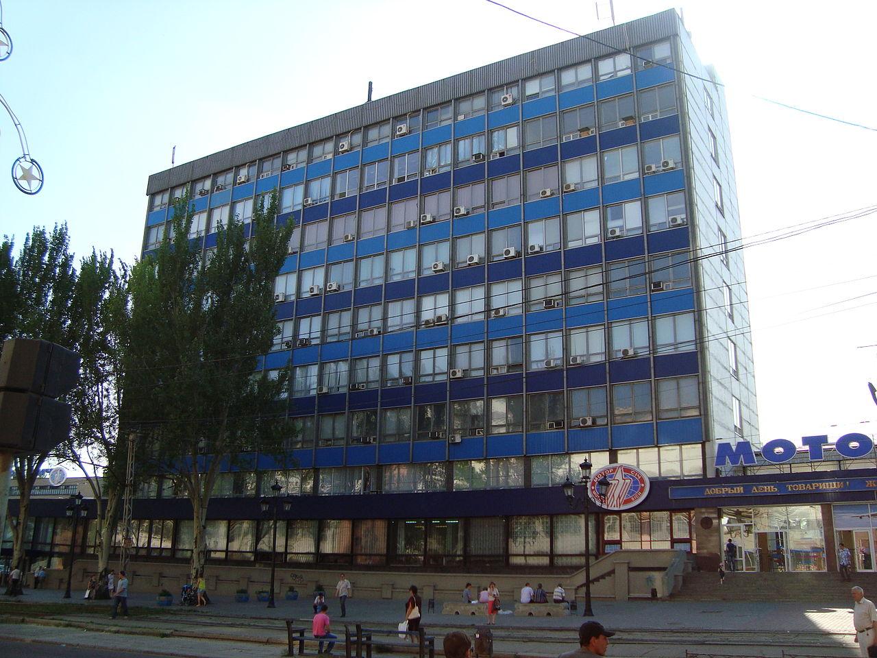 Мотор Сич в городе Запорожье