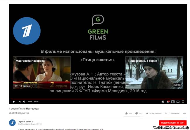 Логотип компании Зеленского в фильме российского производства