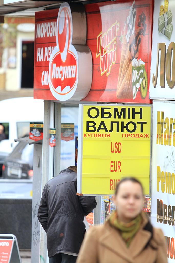 В Украине новая паника: все сдают доллары