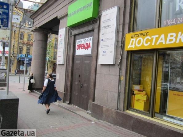 Большинство компании переезжают в более дешевые офисы на окраинах Киева