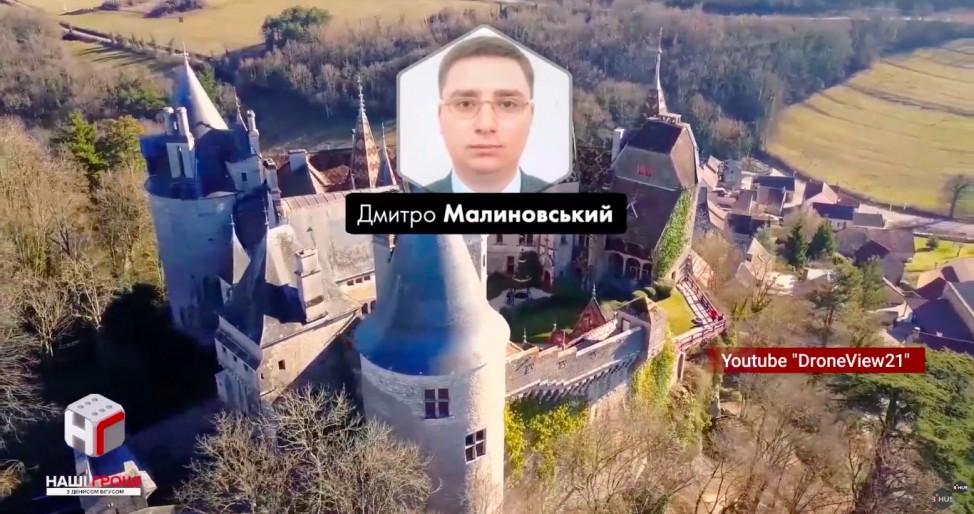 Малиновский нанес убытки одной из частных фирм Одессы на 340 тыс долларов