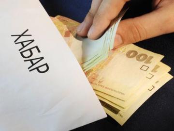 Показатель взяточничества в Украине один из самых высоких в Европе