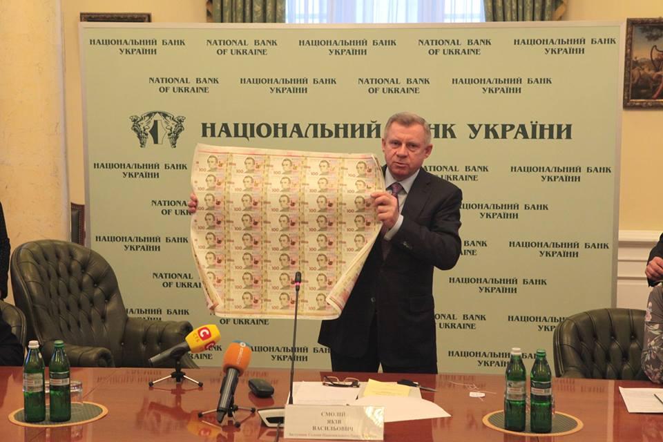 Нацбанк презентовал новую купюру в 100 грн