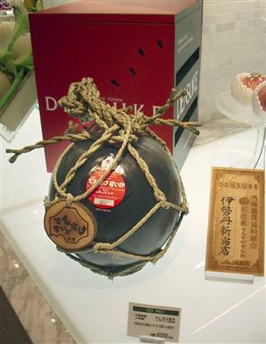 Японский арбуз за 6100 долларов