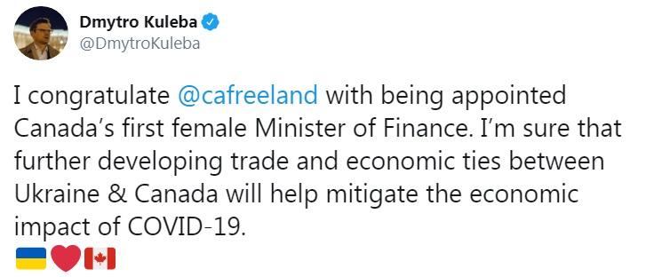 Министром финансов Канады стала этническая украинка