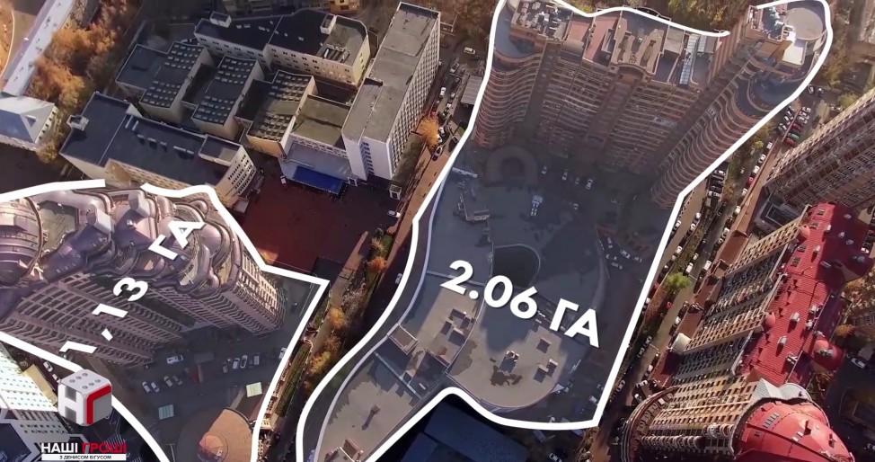 Земля, предназначенная для расширения главного корпуса общежития