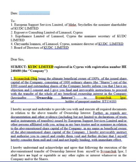 Документ о передаче Игорю Свинарчуку от Олега Свинарчука акций нескольких кипрских компаний KUDC LIMITED и AUTORETAIL LIMITED