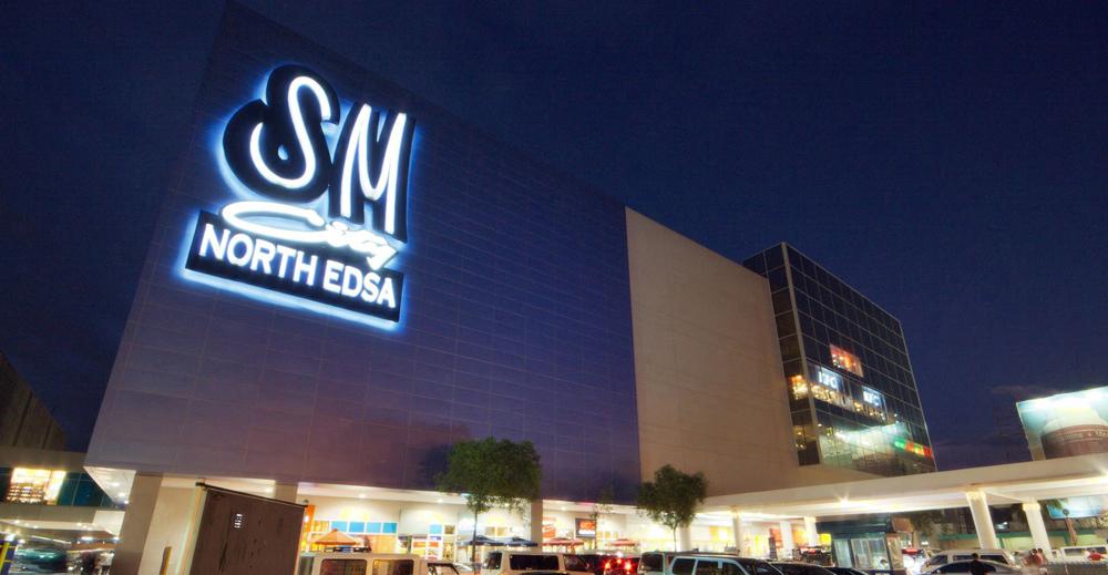 Филлипинский торговй центр SM City North EDSA