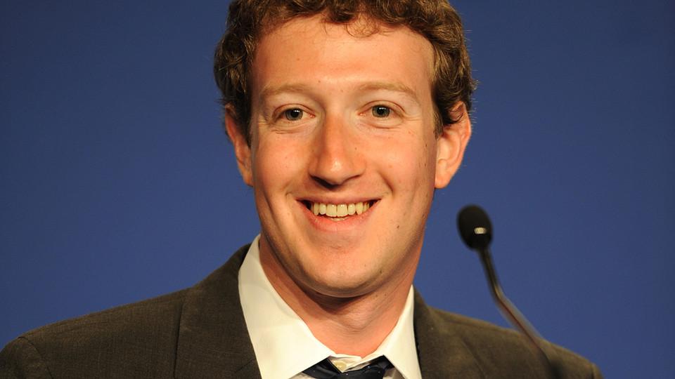 Самый молодой в мире миллиардер Марк Цукерберг