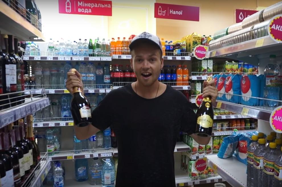 знакомства мужчины из новой зеландии