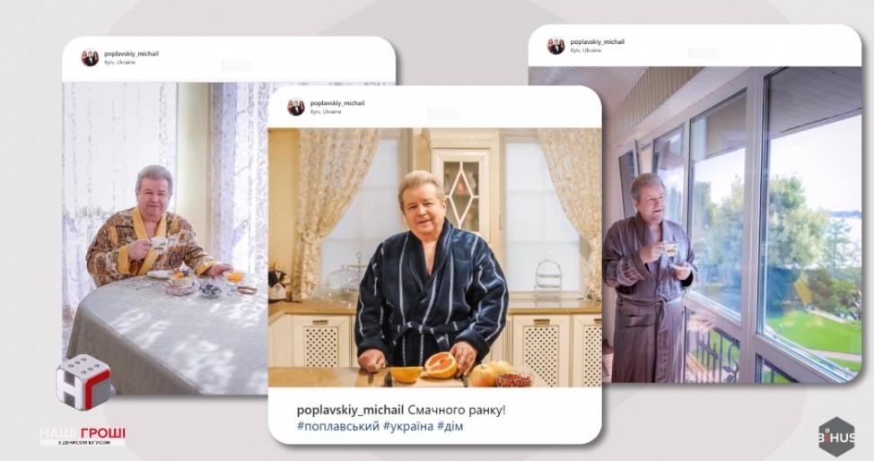 По предварительным данным, Поплавский не задекларировал дом