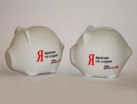 Яндекс.Деньги разбили все надежды Минсборов