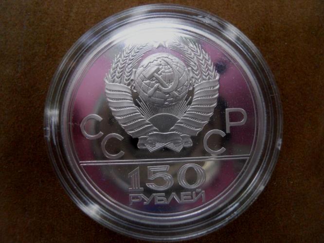Платиновые 150 рублей под названием «Античные борцы». 10,979 тыс. гривен