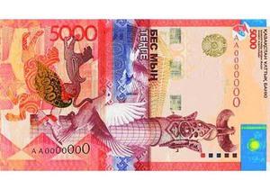 Эксперты оценили новую казахскую купюру