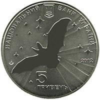 Монета с летучей мышью