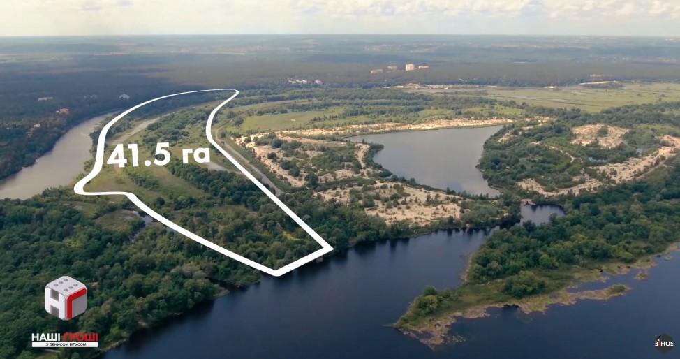 Заповедная земля между Кончей и Заспой с 2010 года находится в частных руках людей Деркача