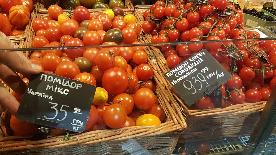 Килограмм украинских томатов стоит 35 грн
