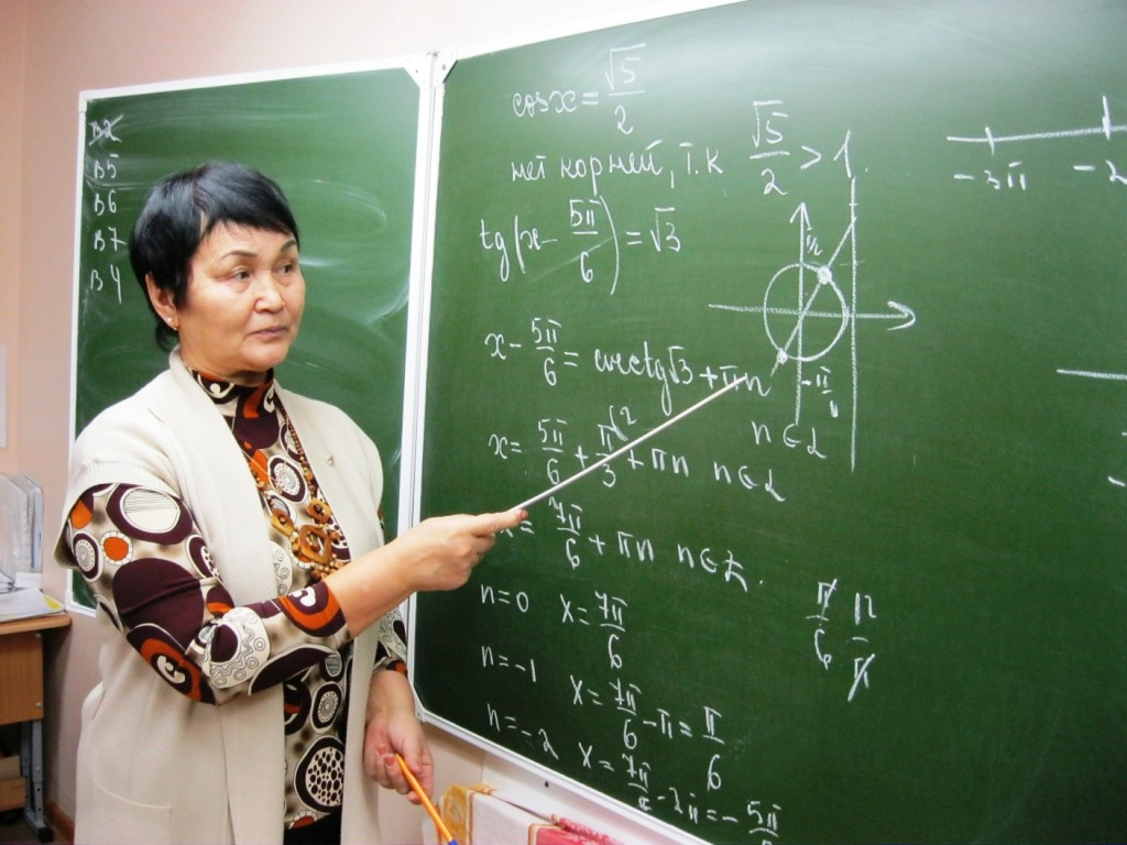 Миллиард тенге недополучили мангистауские учителя