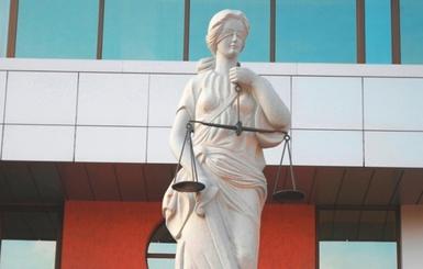 Высшая квалификационная комиссия судей