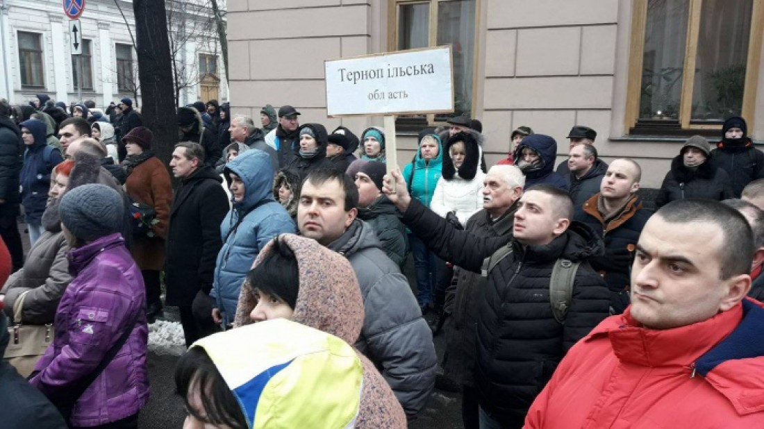 Митингующие приехали с разных регионов Украины