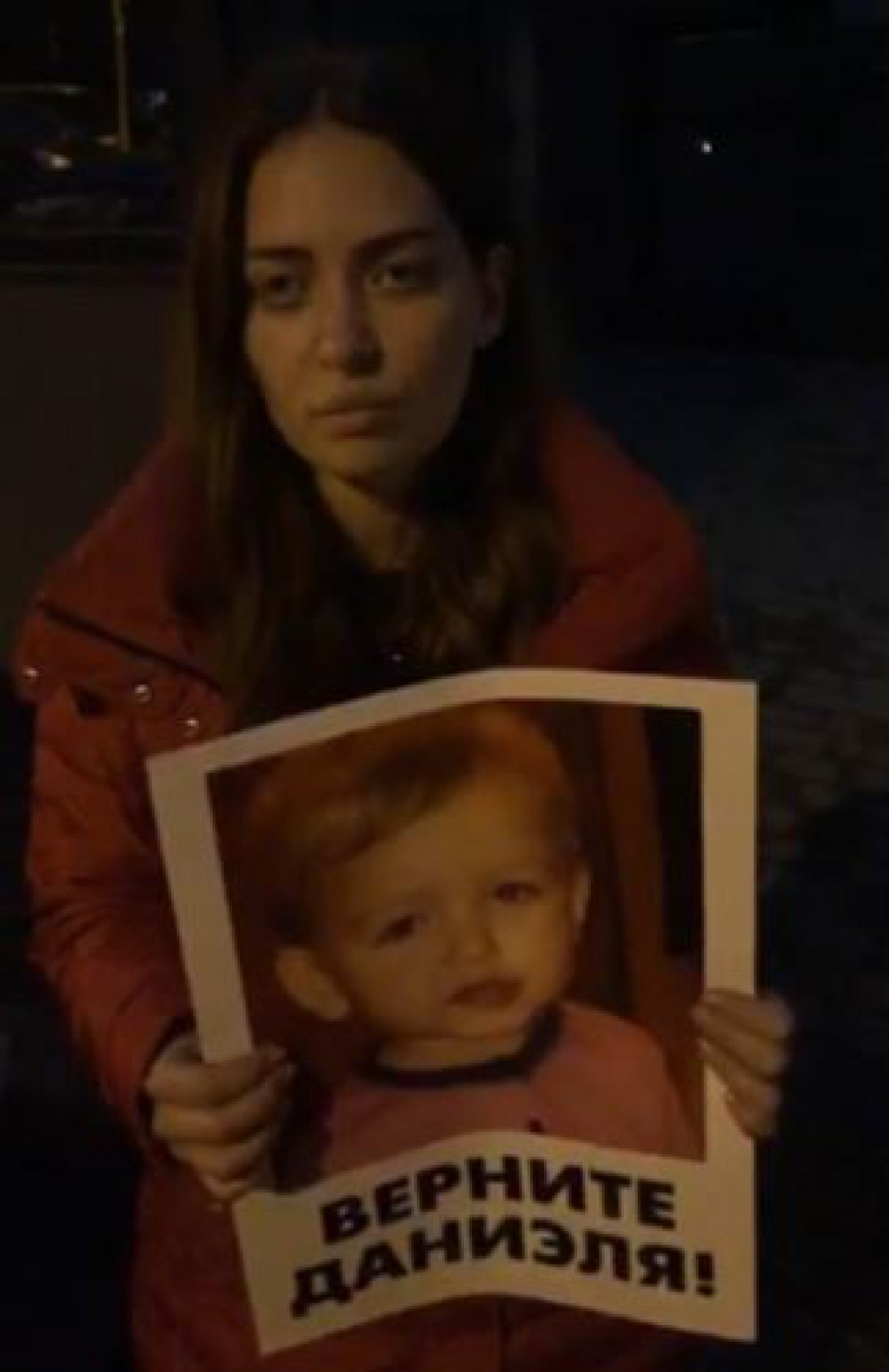 Иностранец забрал ребенка во время прогулки и вывез в Киев