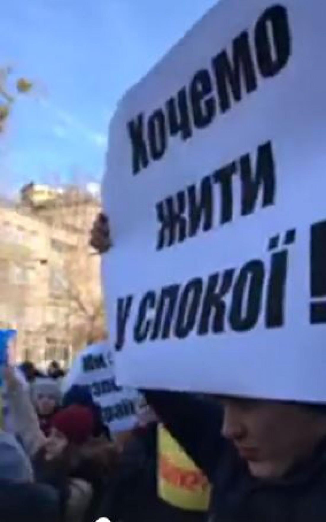Азербайджанцы требуют защиты у здания МВД в Киеве