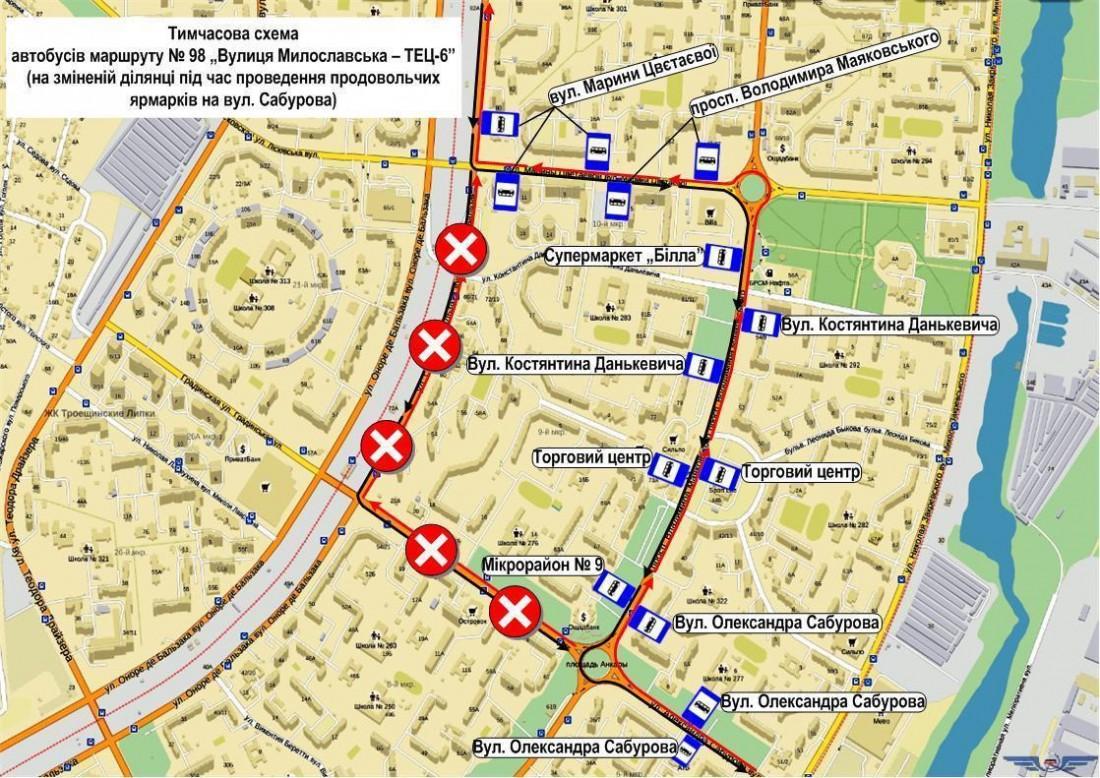 Как изменятся маршруты автобусов и троллейбусов