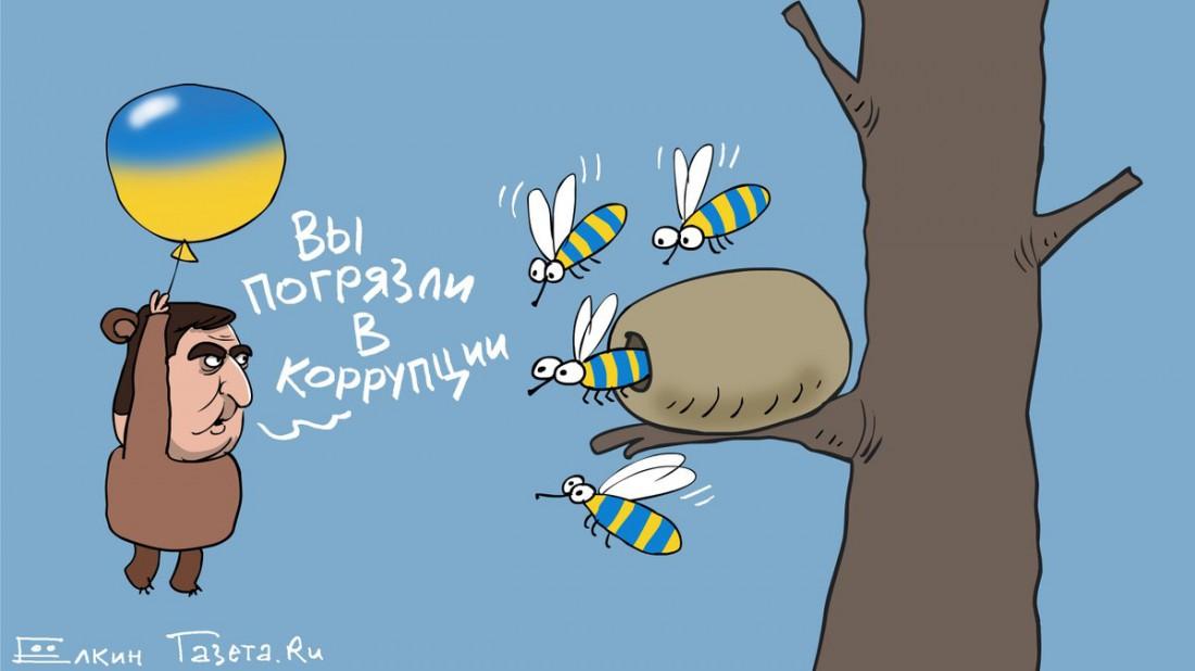 Генпрокурор Украины дал Саакашвили сутки