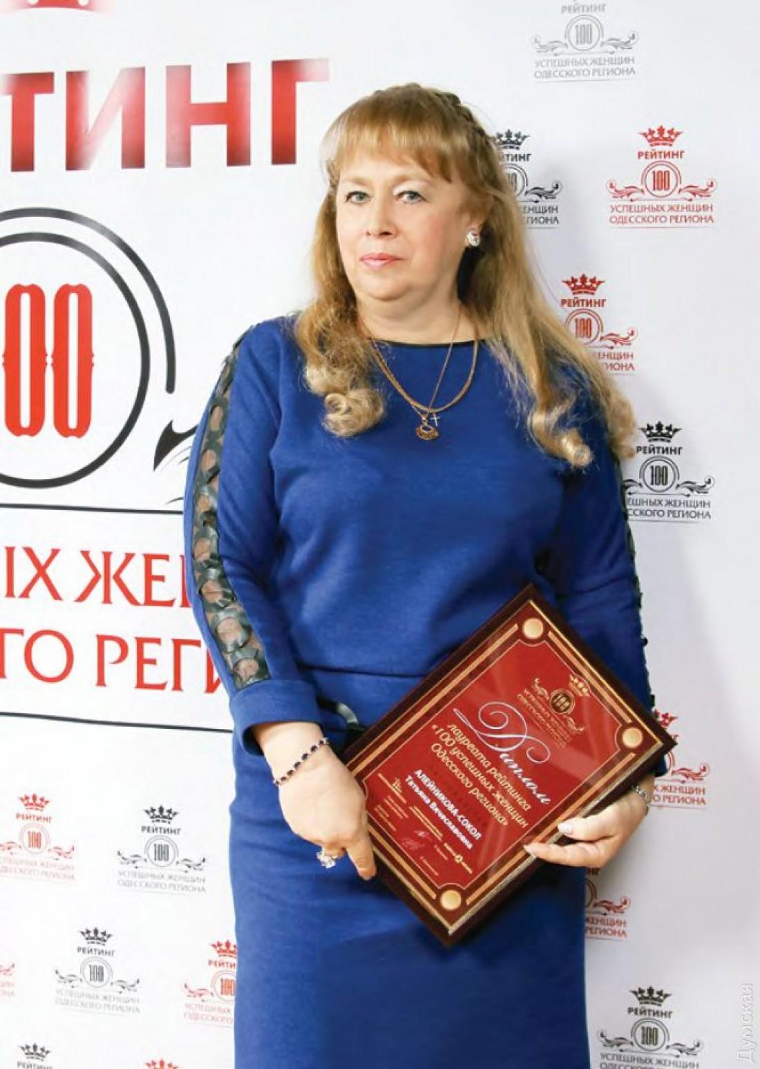 Татьяна Алейникова-Сокол ушла на больничный
