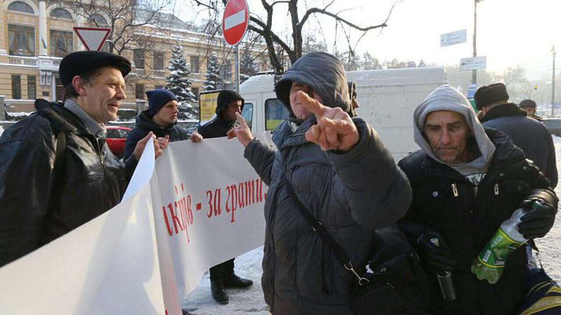 Намитинге вцентре украинской столицы потребовали отставки руководителя Нацбанка