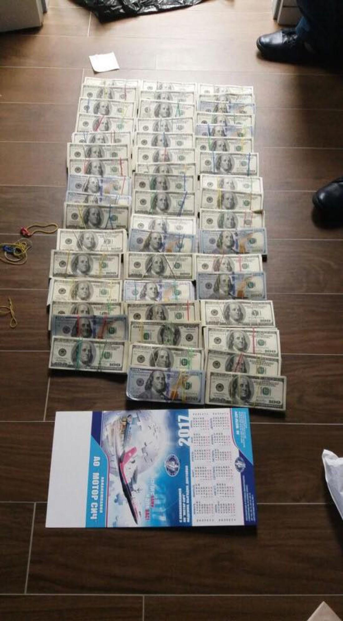 Изъяты 500 тысяч долларов