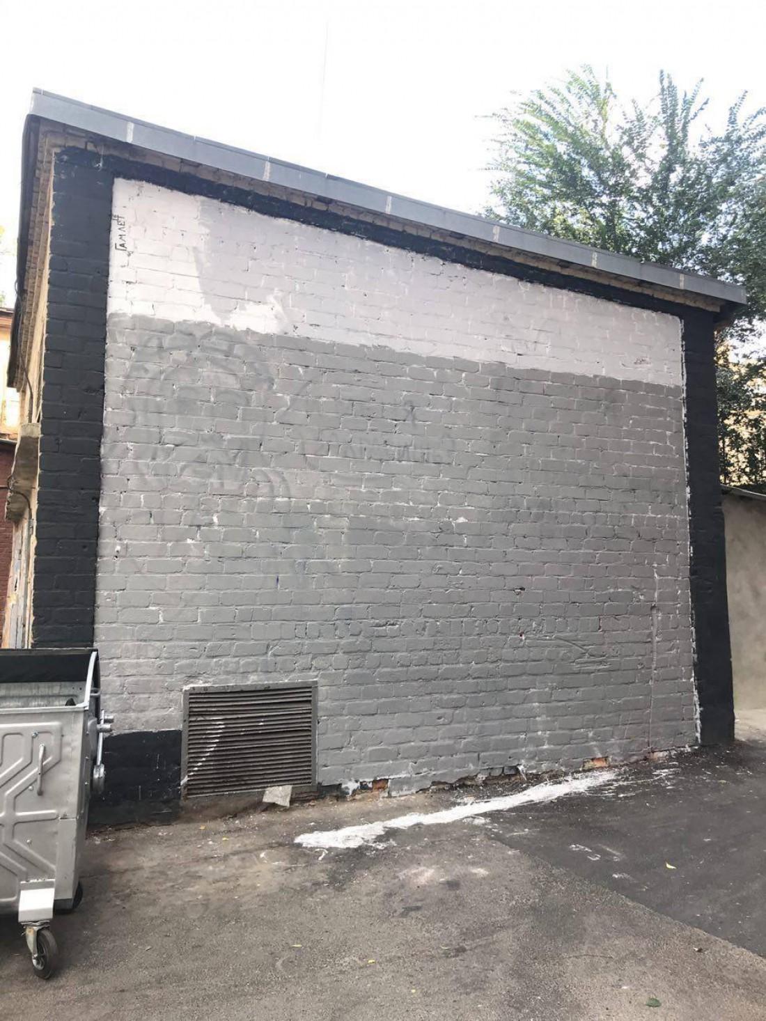 Стену снова подготовили к